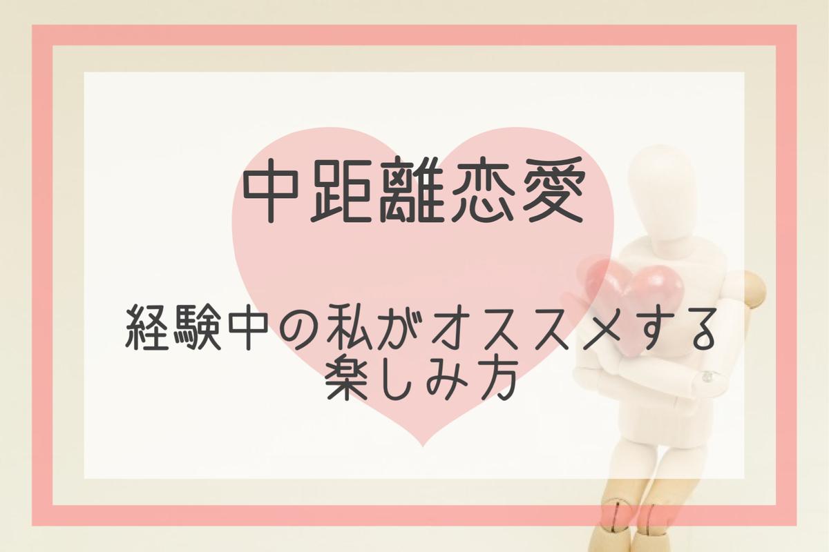 f:id:yukidaruma06:20210218140650j:plain