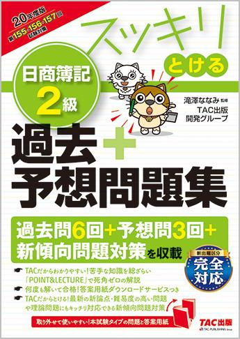 f:id:yukidaruma06:20210303162205j:plain