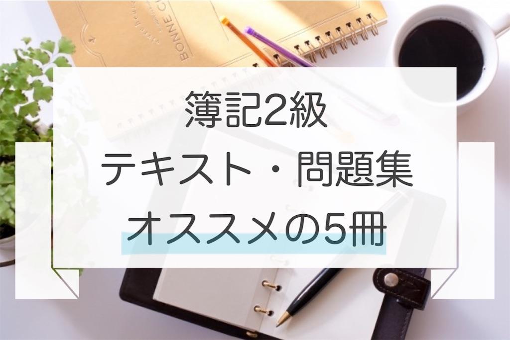 f:id:yukidaruma06:20210303182719j:image