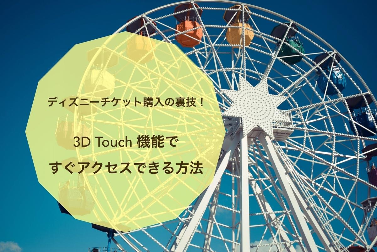 f:id:yukidaruma06:20210311154458j:plain
