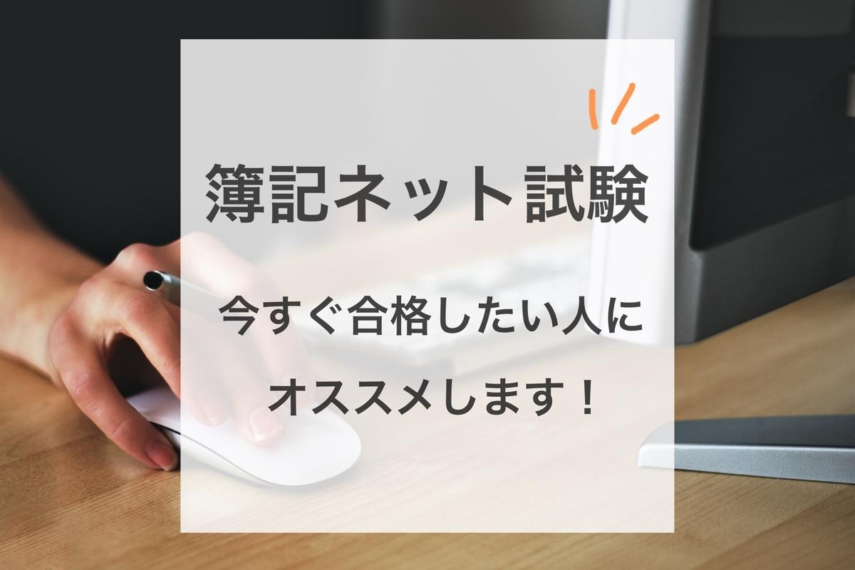 f:id:yukidaruma06:20210327133256j:plain