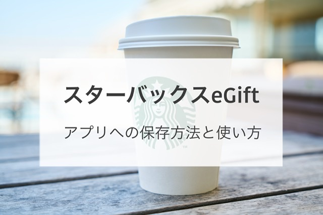 f:id:yukidaruma06:20210402213737j:plain