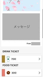 f:id:yukidaruma06:20210402213859j:plain