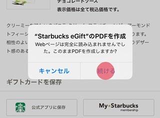 f:id:yukidaruma06:20210402214003j:plain