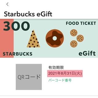 f:id:yukidaruma06:20210402214147j:plain