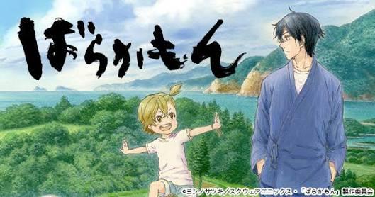 f:id:yukidaruma2:20161202092237j:plain