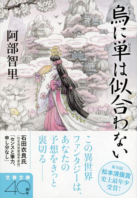f:id:yukidaruma2:20170816143904j:plain