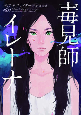 f:id:yukidaruma2:20170820102040j:plain