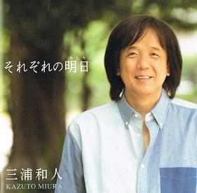 f:id:yukidaruma2011:20201022164427j:plain