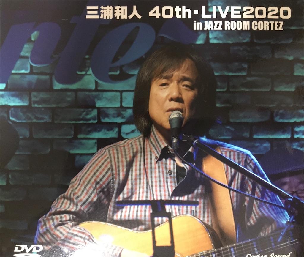 f:id:yukidaruma2011:20210515235819j:image