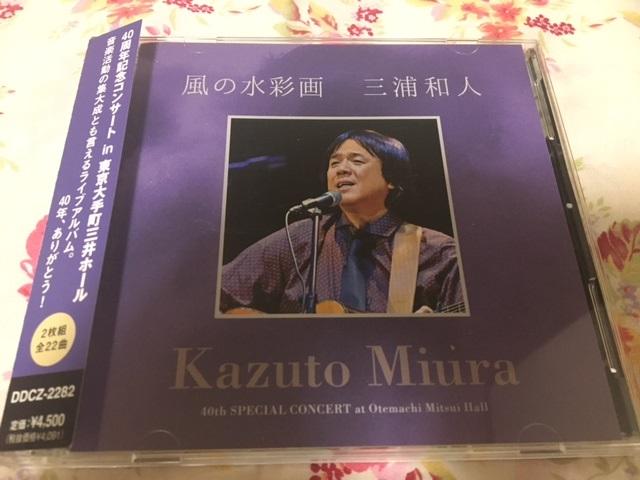 f:id:yukidaruma2011:20211004221714j:plain