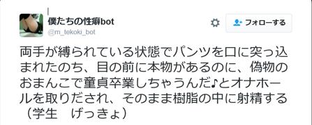 f:id:yukidaruma23_blog:20161012212102p:plain