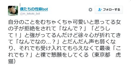 f:id:yukidaruma23_blog:20161012212107p:plain