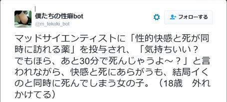 f:id:yukidaruma23_blog:20161012212110p:plain
