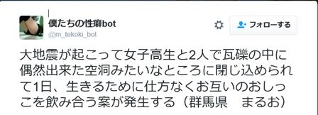 f:id:yukidaruma23_blog:20161012212119p:plain