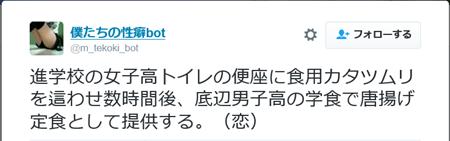 f:id:yukidaruma23_blog:20161012212123p:plain