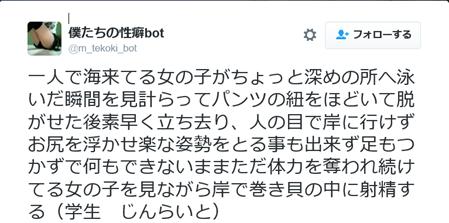 f:id:yukidaruma23_blog:20161012212127p:plain