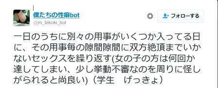f:id:yukidaruma23_blog:20161012212140p:plain