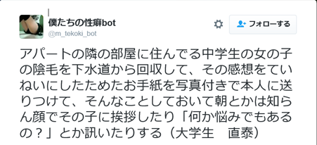 f:id:yukidaruma23_blog:20161012212156p:plain