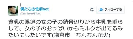 f:id:yukidaruma23_blog:20161012212159p:plain