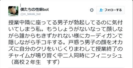 f:id:yukidaruma23_blog:20161012212205p:plain