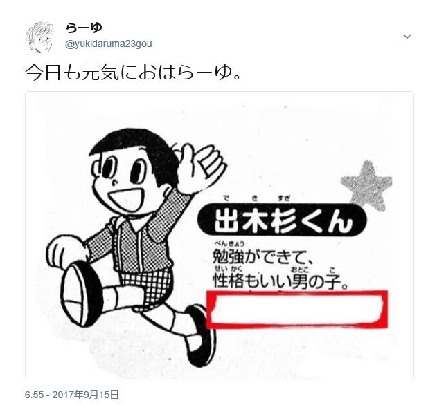 f:id:yukidaruma23_blog:20180114163528p:plain