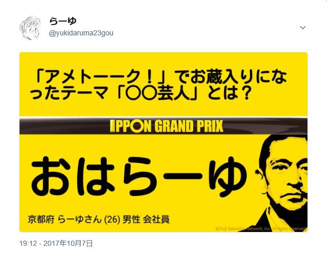 f:id:yukidaruma23_blog:20180114163543p:plain