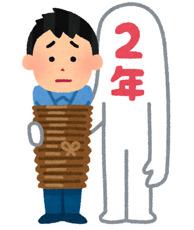 f:id:yukidaruma_sab:20210405223601p:plain