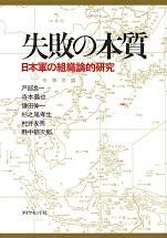 f:id:yukide1121:20210306212358j:plain