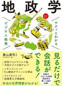 f:id:yukide1121:20210308225550p:plain