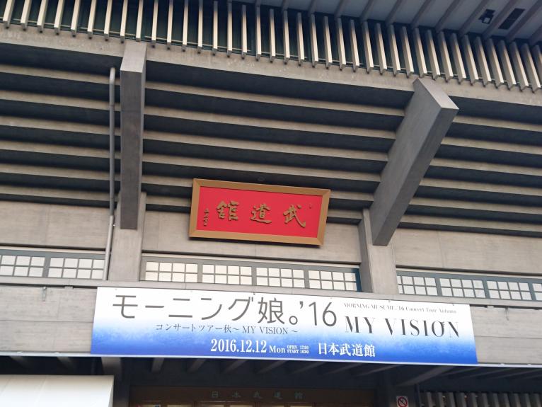 f:id:yukidorix:20161214215938p:plain