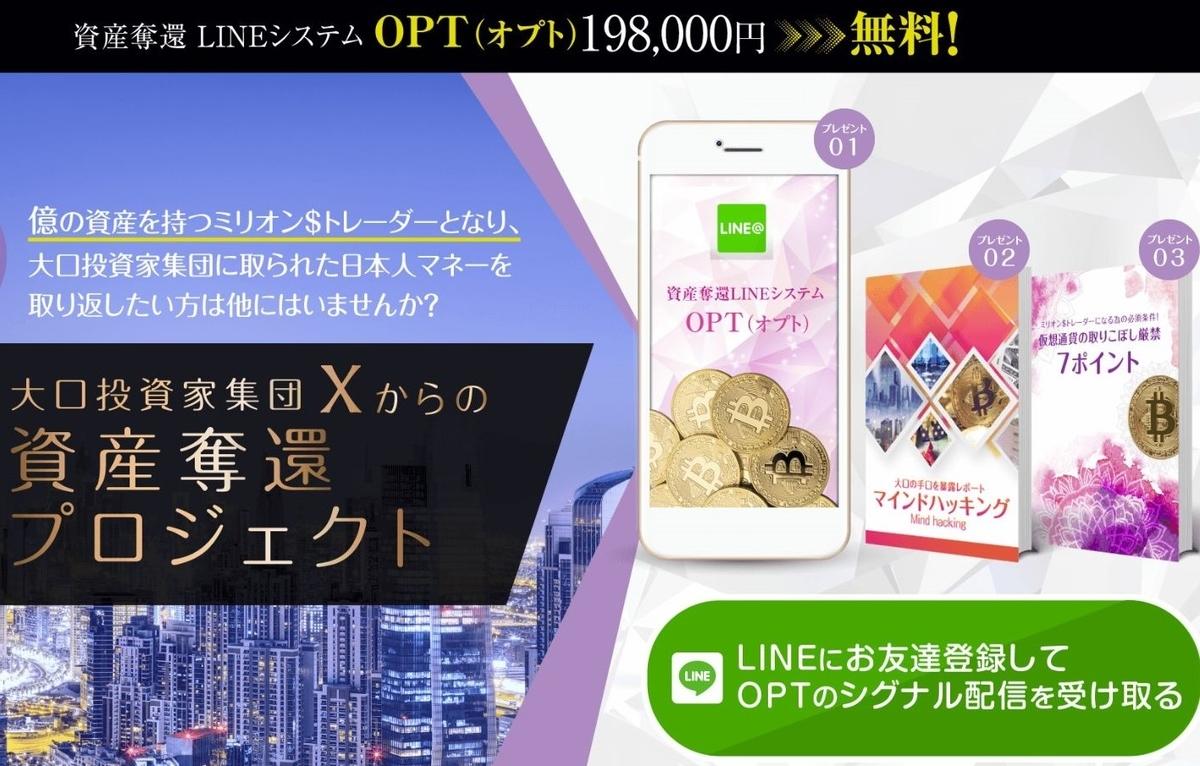 f:id:yukifa:20190421224115j:plain
