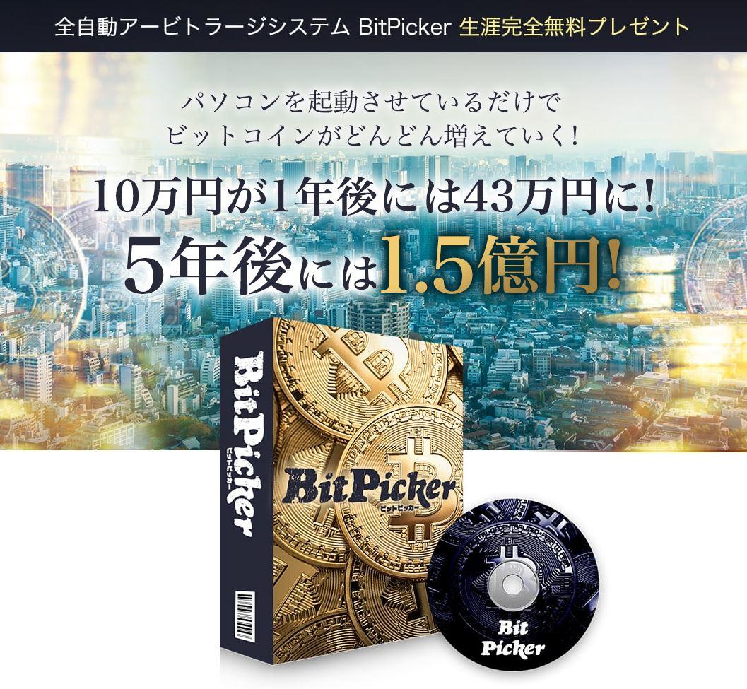 f:id:yukifa:20190423230719j:plain