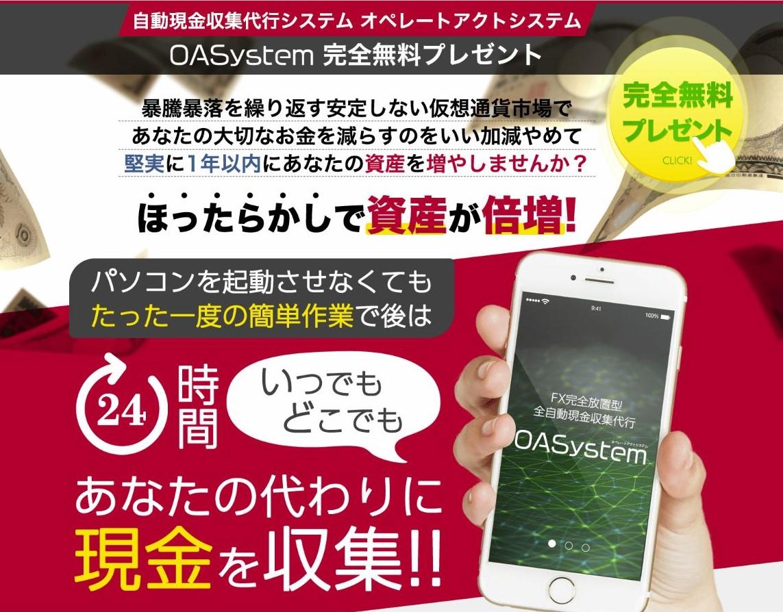 f:id:yukifa:20190428224618j:plain
