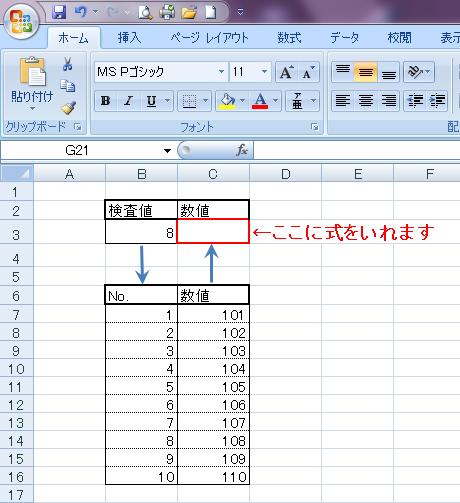 f:id:yukifuruasa:20170331175008p:plain