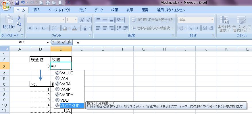 f:id:yukifuruasa:20170331175140p:plain