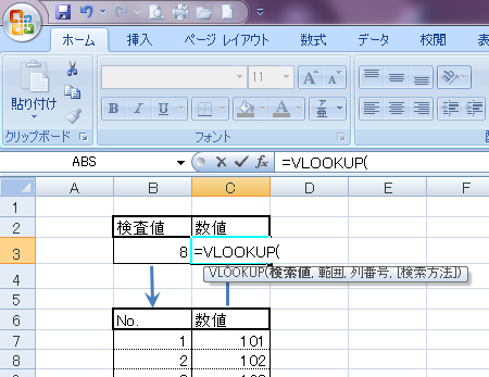 f:id:yukifuruasa:20170331175600p:plain