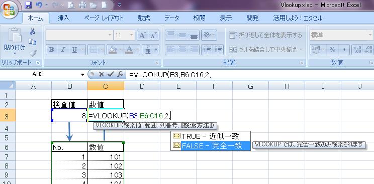f:id:yukifuruasa:20170331175726p:plain