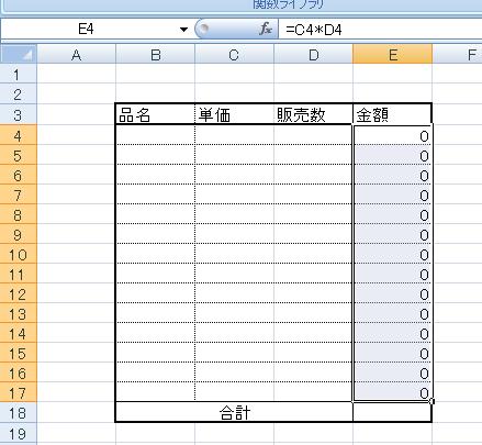 f:id:yukifuruasa:20170401174559p:plain