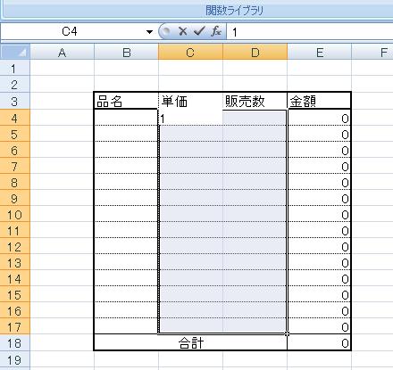 f:id:yukifuruasa:20170401174952p:plain