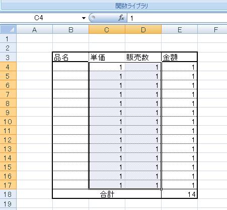 f:id:yukifuruasa:20170401180454p:plain