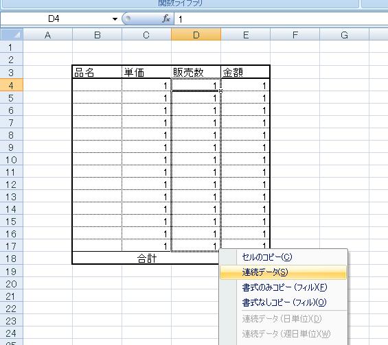 f:id:yukifuruasa:20170401180701p:plain
