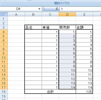 f:id:yukifuruasa:20170401181044p:plain