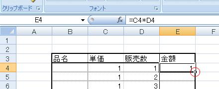 f:id:yukifuruasa:20170401181250p:plain