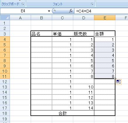 f:id:yukifuruasa:20170401181421p:plain