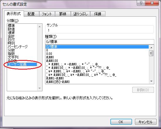 f:id:yukifuruasa:20170405112058p:plain