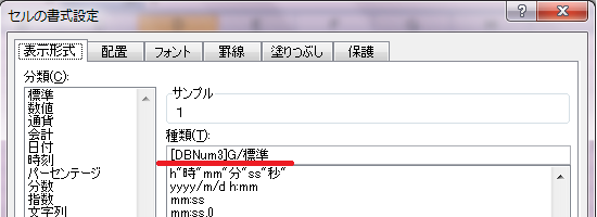 f:id:yukifuruasa:20170405112142p:plain