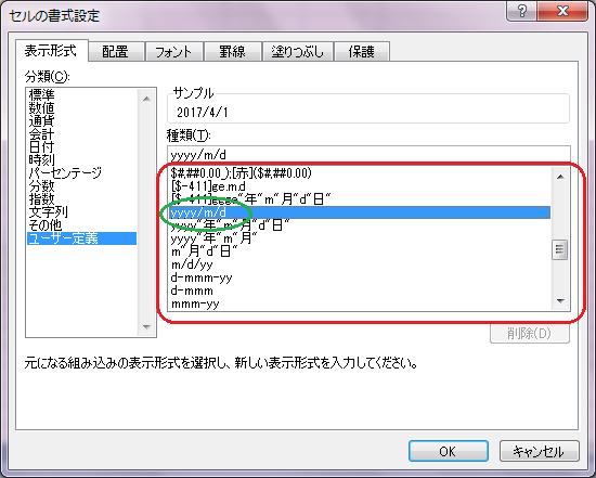 f:id:yukifuruasa:20170405112204p:plain