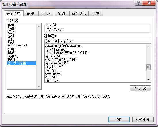 f:id:yukifuruasa:20170405112224p:plain