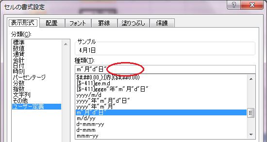 f:id:yukifuruasa:20170505144752p:plain